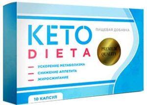 Кето капсулы для диеты